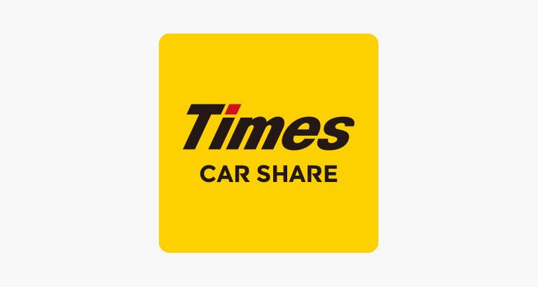 タイムズ カー シェア 給油